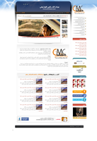 CMC Gaza Web Site by Kotsh