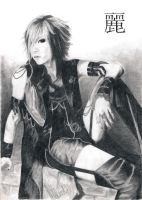 uruha - the gazettE by messlady
