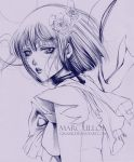 Sailor Saturn sketch by Giname