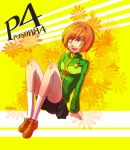 P4 - Chie by Zayrion