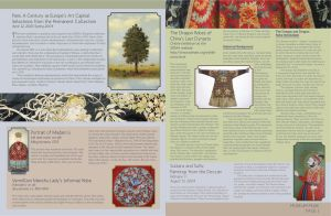 San Diego Museum of Art Newsletter Inside Pages by nenglehardt