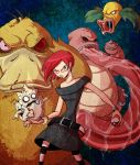 Unnecessarily Badass Pokemon by Shira-chan