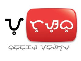 YoTsub - Youtube in Baybayin by plus24seven