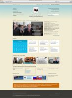 The government of the Irkutsk Region by TheDeD