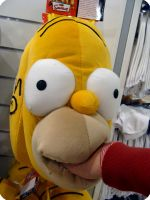 Homer eat me by MyMaSs