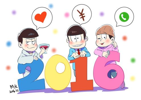 Happy new year!  by mikmix