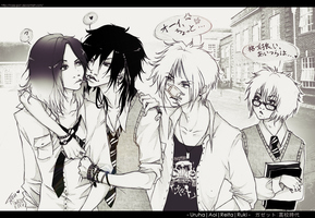 The Gazette - High School students by KaZe-pOn