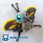 Beautifly by BlueRobotto