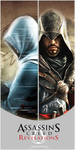 Assassins Creed Revelations by NerDr0us