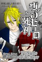 Vampire to Shinigami (Colored Cover) by urzuse7en