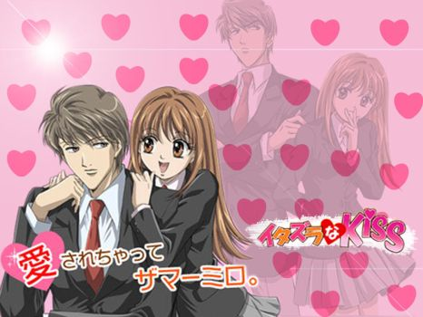 Itazura na Kiss - Wallpaper by Rini88