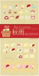 Akisame Icon Set by Cappippuni