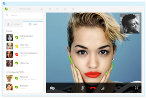 SkypeUI for Windows (Desktop version) Concept by andreafilisitosovna