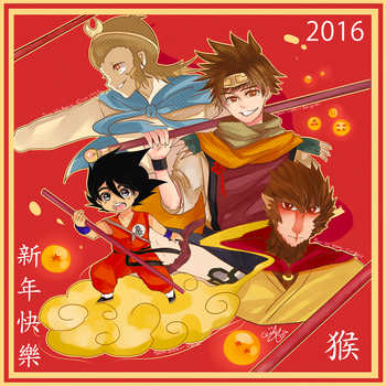 Year of the Monkey King by Akari-Scifo