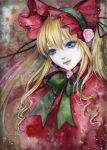 Shinku by jurithedreamer