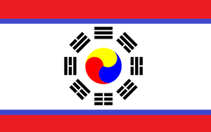 Federal Republic of Korea by dragonvanguard