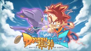 Dragon Ball Z : Battle of Gods by Riverlimzhichuan
