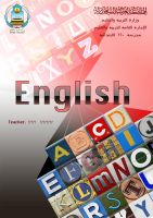English Interfaces doc by AASFF
