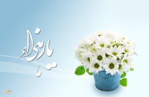Birthday wallaper of Bibi Fatima Zahra s.a