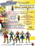 Wayang Ibliz event at TOYS FAIR 4 by Ichi-san97