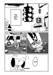 Son Page 15 by Tentakustar