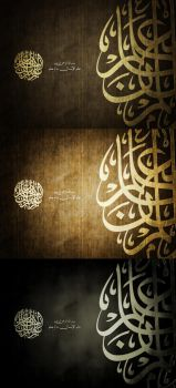 Islamic calligraphy by marh333