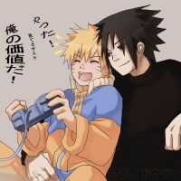 Old Sasunaru by Mikutashi