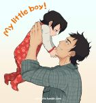 Voltron: My little boy! by AtreJane