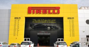 F1 Pirelli Theme Front Building Cover Artwork 2012 by vx7