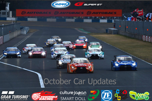Super GT Car Updates by SauberAnimax