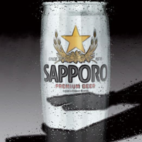 Sapporo Contest 4 In The Spirit Of 8-29-2015 by Eye-Aye