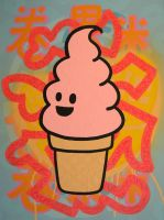 Frank Black Ice Cream Headache by popartmonkey