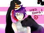 Happy Birthday Our Master! by Nur-Lairfire