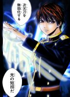 Tonfa of light ::tsukune:: color by tenshikaino