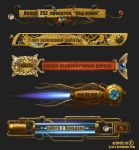 steampunk icons  2 by g-ae-l