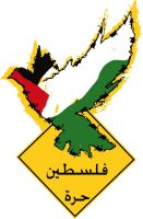 sticker free palestine by issam-zerr