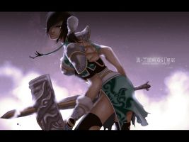 Dynasty Warriors: Xing Cai by MaGeHiKaRi