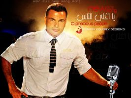 amr diab 2011 by remon-yousry-designs