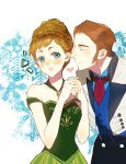 Frozen by mixed-blessing