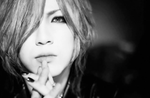Ruki by MissFatty