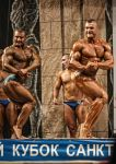 Bodybuilding 12 by vishstudio