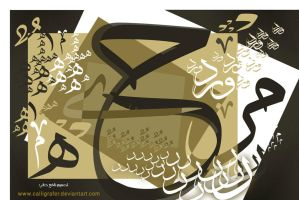 Arabic Letters 56 by calligrafer