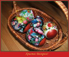 Easter eggs by mirator