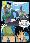 Ay caramba pg 1 by Captain-Paulo