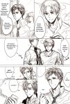 Hetalia--Our Last Moment 4--Page 13 by aphin123