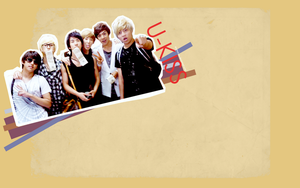 SC - U KISS by singthistune