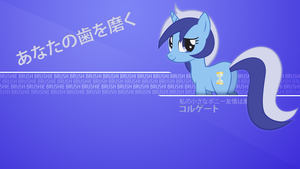 Just a Colgate (aka Minuette) wallpaper ^_^ by rhubarb-leaf