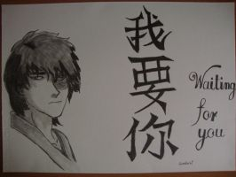 "Zuko: ""Waiting for you"" by Gadani13"