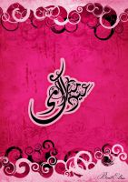 Eid Mbarak.. by Bent-el3in