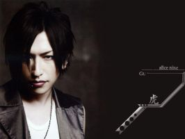 alice nine - tora by Sam-Chan-ALPHA
